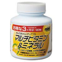 ORIHIRO Most Витамины и минералы на 90 дней