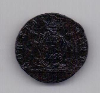 деньга 1768 года Сибирь