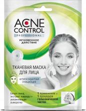 """fk"" Маска для лица тканевая серии «Acne Control Professional» Антиоксидантная очищающая 25мл"
