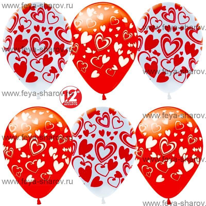 """Шар 12""""(32см) Сердечки"""