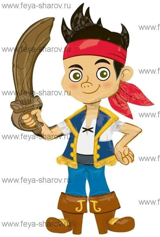 Шар Пират 190 см