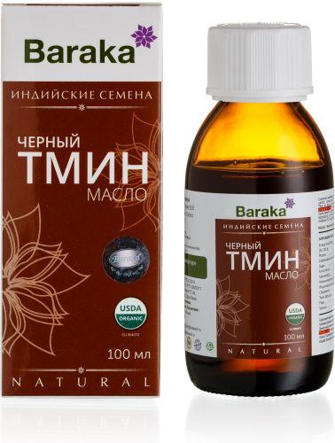 Масло черного тмина (Индийские семена) | 100 мл | Baraka