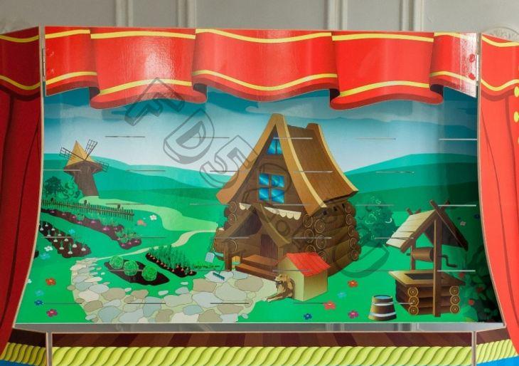Экран для кукольного театра осень-деревня