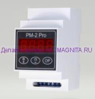 Регулятор мощности РМ-2 про