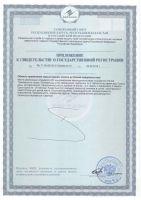 L-Лизин моногидрохлорид 500 мг инструкция