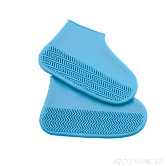 Водонепроницаемые защитные чехлы для обуви Waterproof Silicone Shoe Cover, размер S, Цвет: Синий