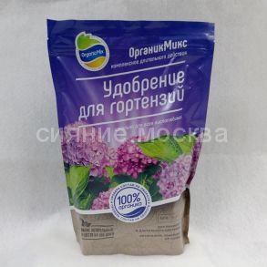 Органик Микс Удобрение для Гортензий 800 г