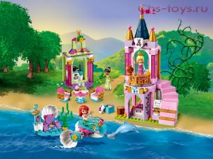 Конструктор LARI Happy Princess  Королевский праздник Ариэль, Авроры и Тианы 11177 (Аналог LEGO Disney Princess 41162) 300 дет