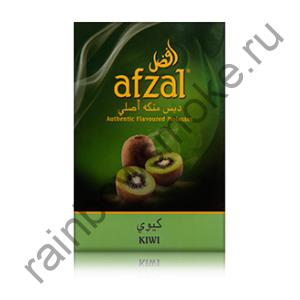 Afzal 1 кг - Kiwi (Киви)