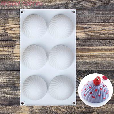 """Форма для муссовых десертов и выпечки 30×17,5 см """"Купол"""", 6 ячеек"""