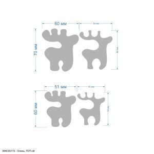 `Набор шаблонов ''Олень, набор - 2 шаблона'' , ПЭТ 0,7 мм