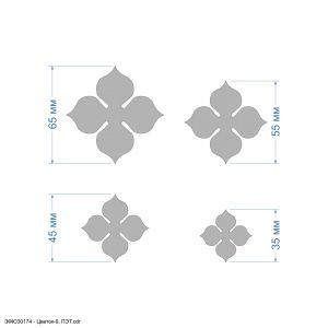 `Набор шаблонов ''Цветок-9, набор - 4 шаблона'' , ПЭТ 0,7 мм