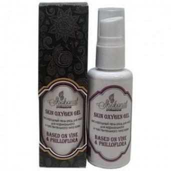 Кислородный гель-уход водорослевый для нормального и чувствительного типа кожи Based on vine & PHILLOFLORA Шоконат