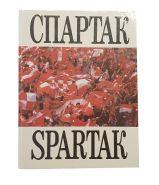 1993 СПАРТАК Москва Фото-альбом Изд.Дрофа 200 стр 20000 тираж