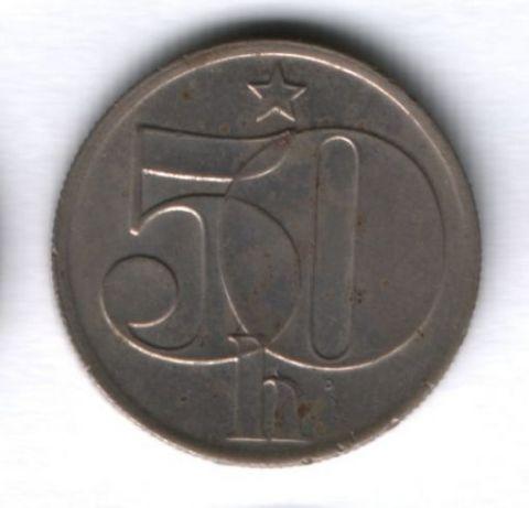 50 геллеров 1986 года Чехословакия