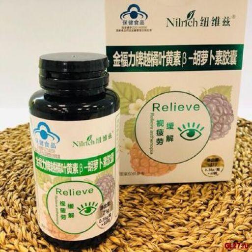 Витамин - антиоксидант