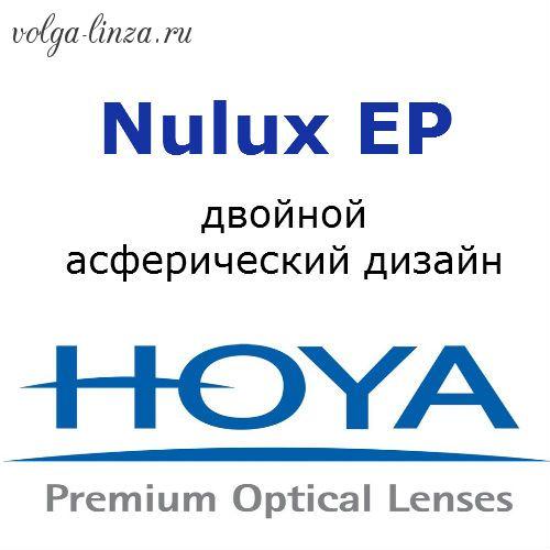 HOYA Nulux EP