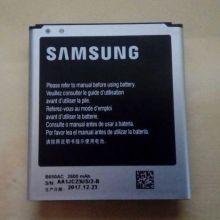 Аккумулятор для телефона Samsung EB-B650AC