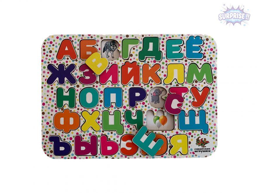 Алфавит с цветным принтом и цветной подложкой