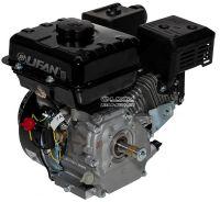 Двигатель Lifan 170F-C Pro D20, (7,0 л. с.) с катушкой освещения 7Ампер (84Вт)