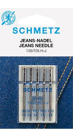 Иглы Schmetz джинс, набор №90-110 (5шт.)