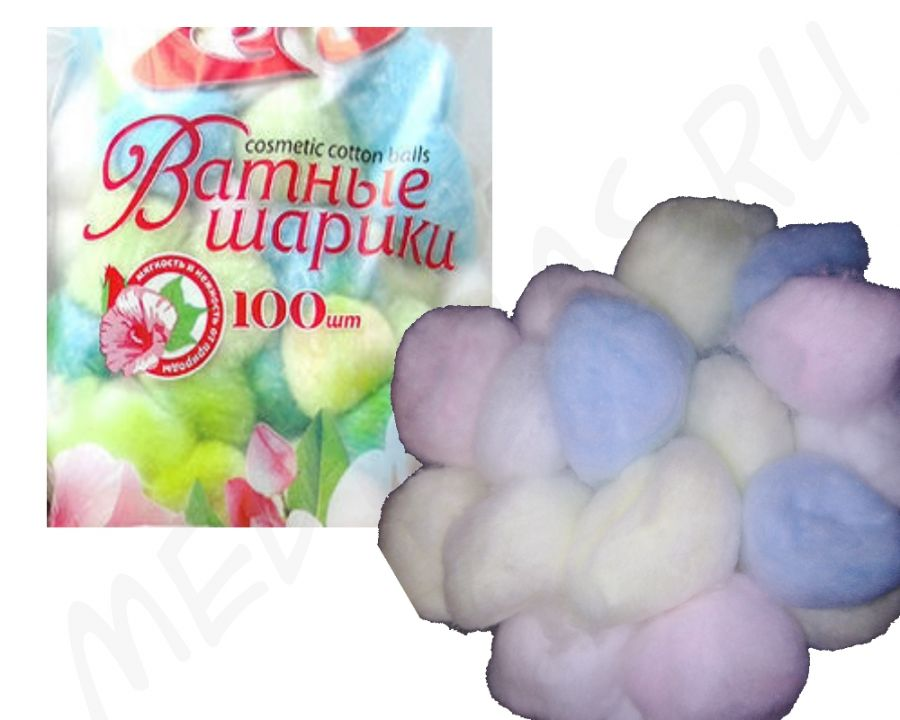 Шарики ватные косметические ES №100 цветные