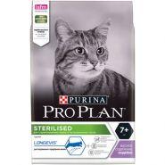 Pro Plan Sterilized 7+ Для пожилых кастрированных котов и стерилизованных кошек (1,5 кг)