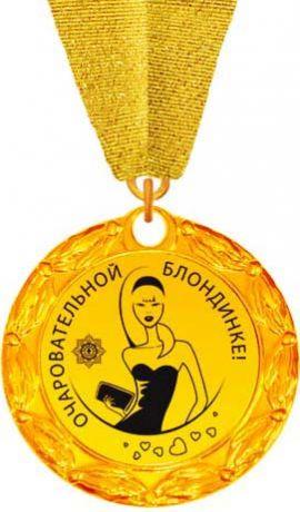 Новогодние медали