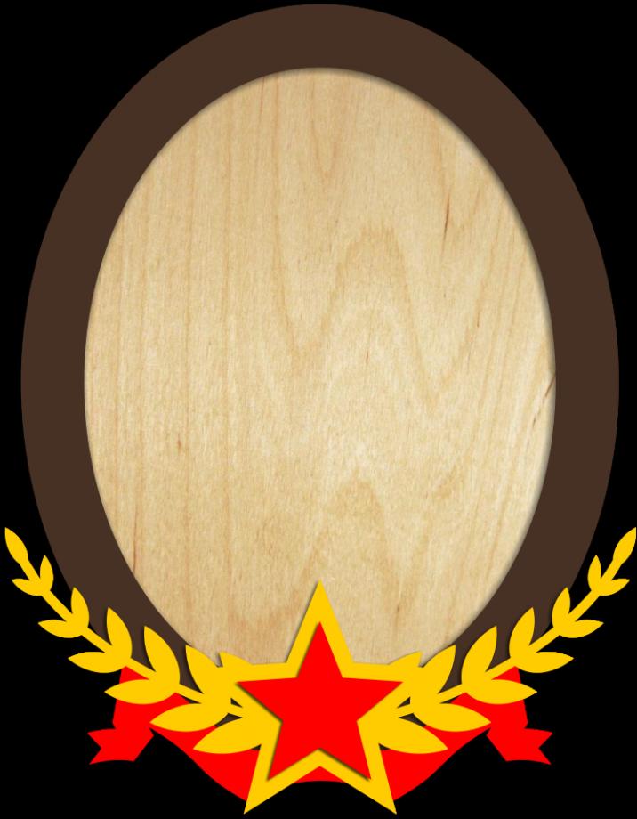 Фоторамка к 23 февраля подарочная овал со звездой