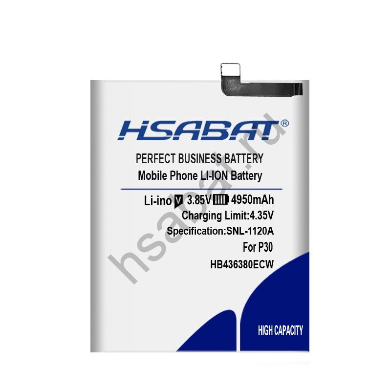 Аккумулятор HB436380ECW 4950 мАч