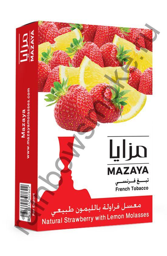 Mazaya 50 гр - Strawberry with Lemon (Клубника с Лимоном)