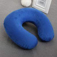 Подушка Для Путешествий U-Neck Pillow, Цвет Голубой