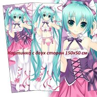 Подушка Vocaloid