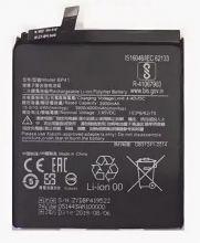 Аккумулятор для телефона Xiaomi BP41 K20/Mi 9T