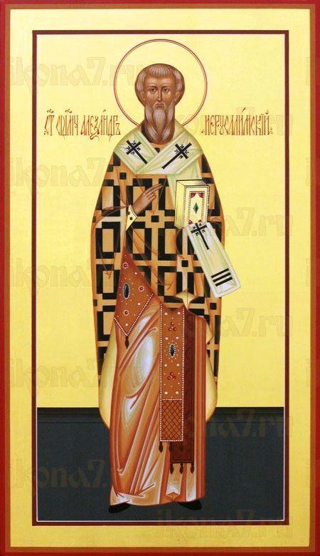 Икона Александр Иерусалимский священномученик