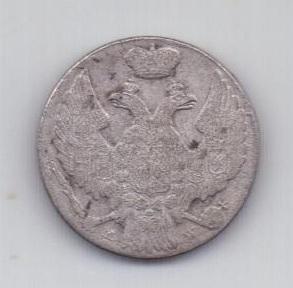 10 грошей 1840 года Польша Российская Империя