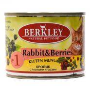 Корм для котят Berkley №1 кролик с лесными ягодами консервированный 200г