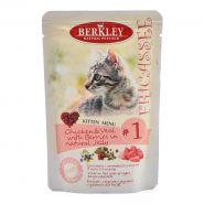Корм для котят Berkley №1 фрикасе цыпленок с телятиной и ягодами в желе 100г