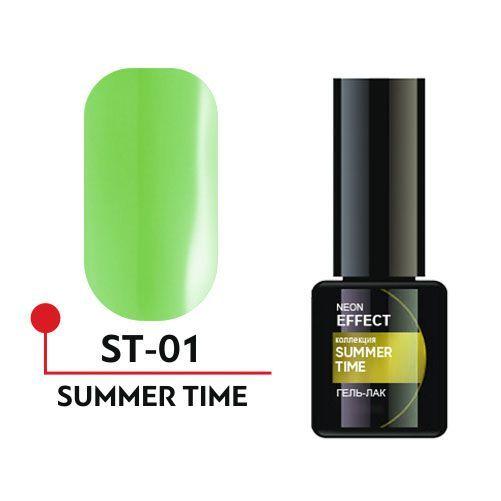 """Гель лак """"SUMMER TIME"""" №01 , 5мл (ST-01)"""