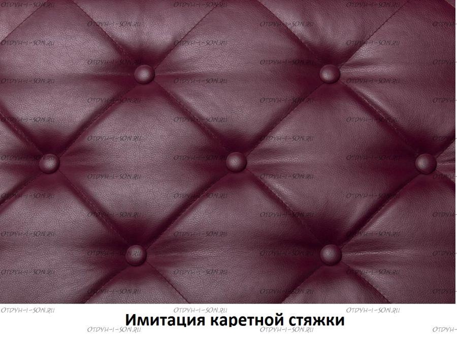 Виды каретных стяжек Авелина (Эпатаж, Патиния, Ферсия)
