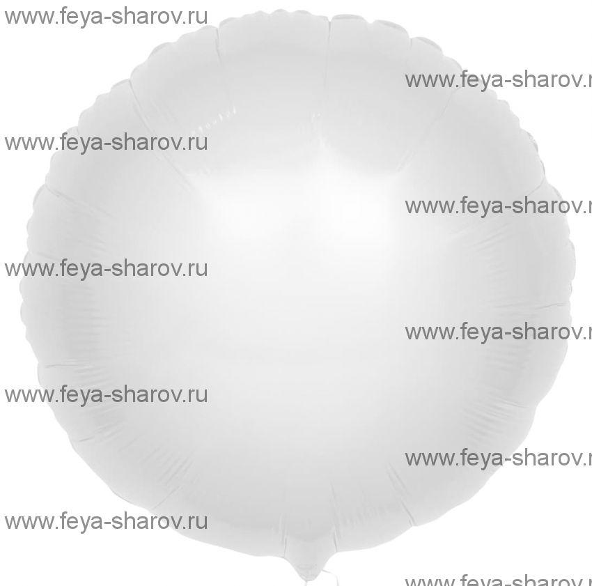 Шар Круглый 46 см