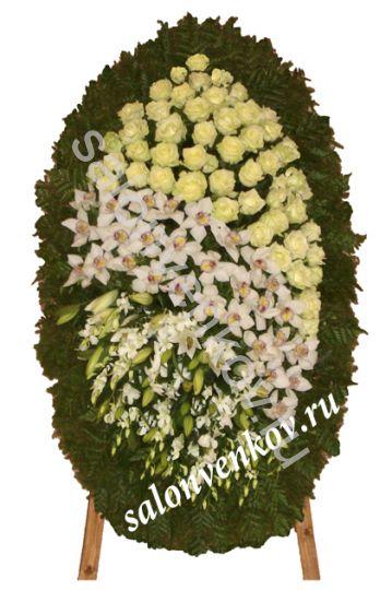Элитный траурный венок из живых цветов №116, РАЗМЕР 100см,120см,140см,170см