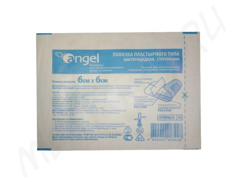 Повязка пластырного типа бактерицидная Angel стерильная 6х6см