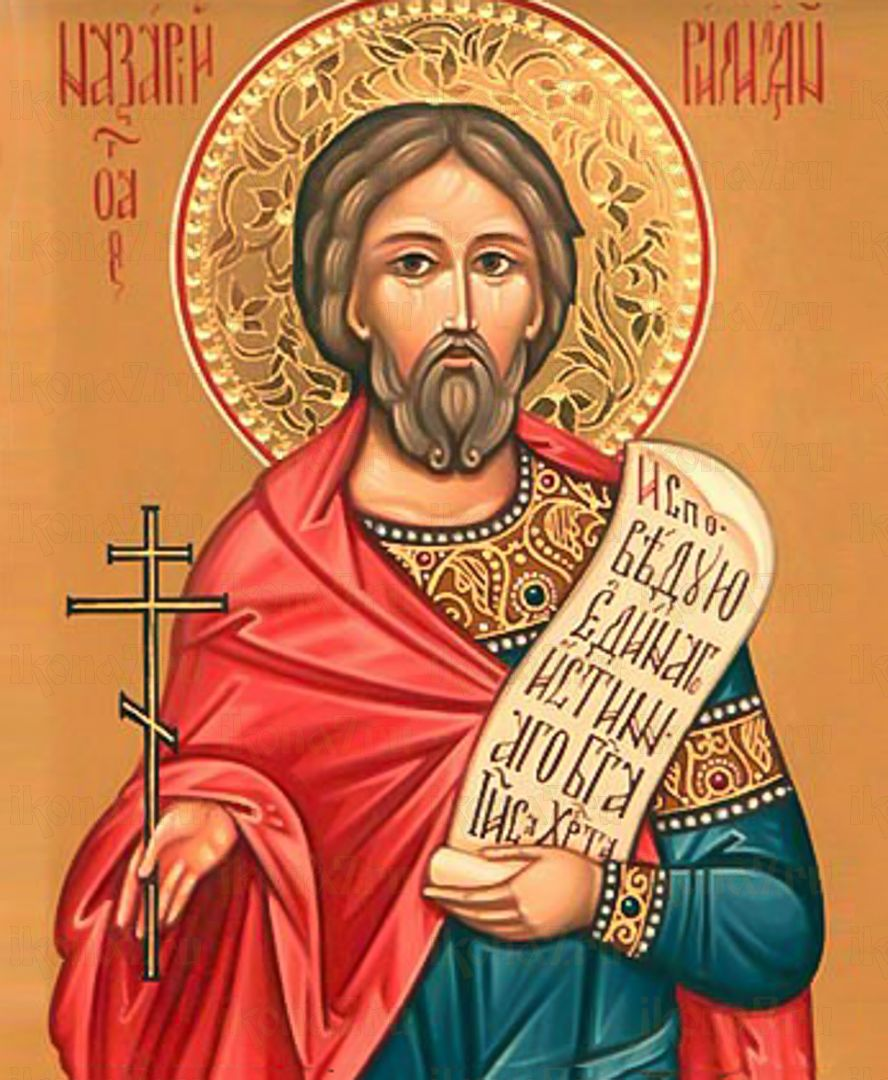 Икона Назарий Олонецкий преподобный