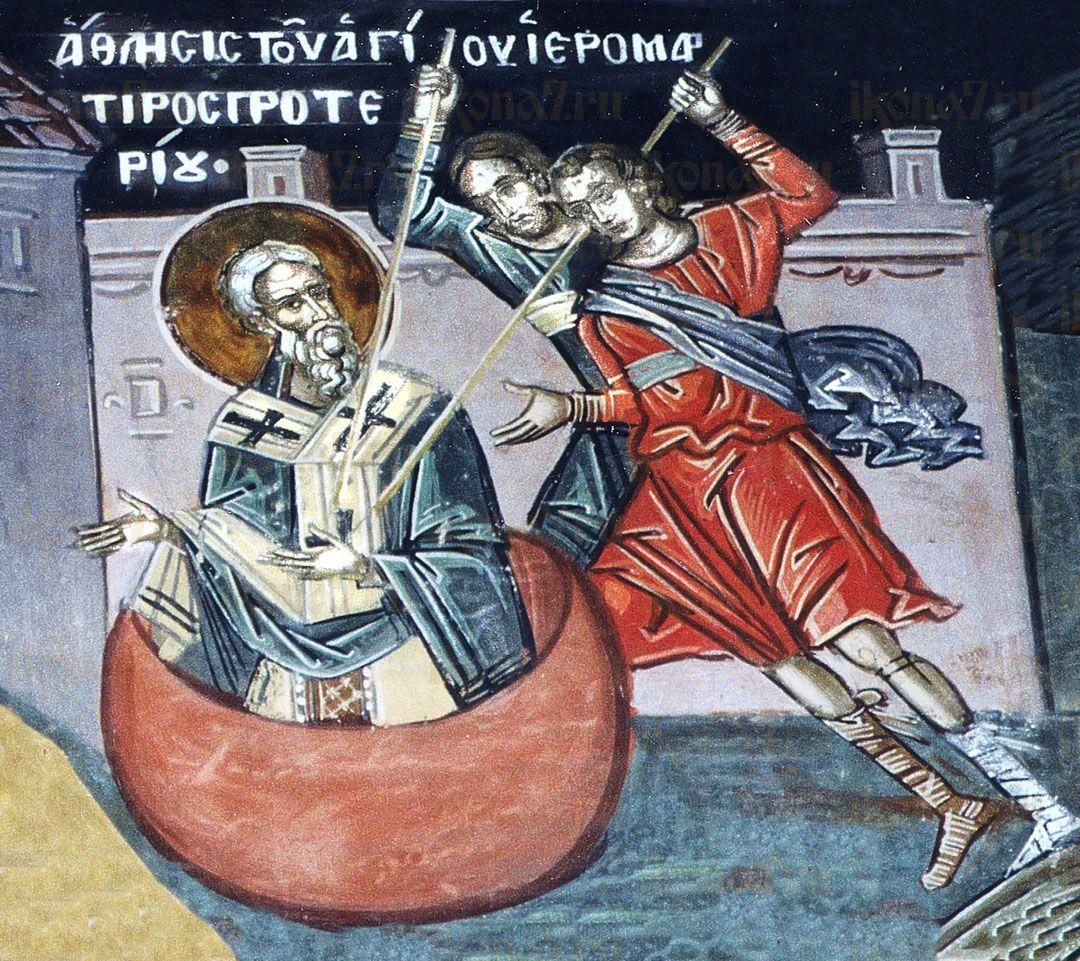 Икона Протерий Александрийский священномученик