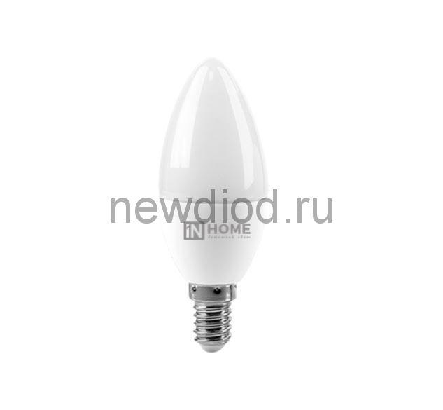 Лампа светодиодная LED-СВЕЧА-VC 4Вт 230В Е14 4000К 360Лм IN HOME