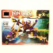 Лего - NINJAGR (Tenma/TM6300-4)