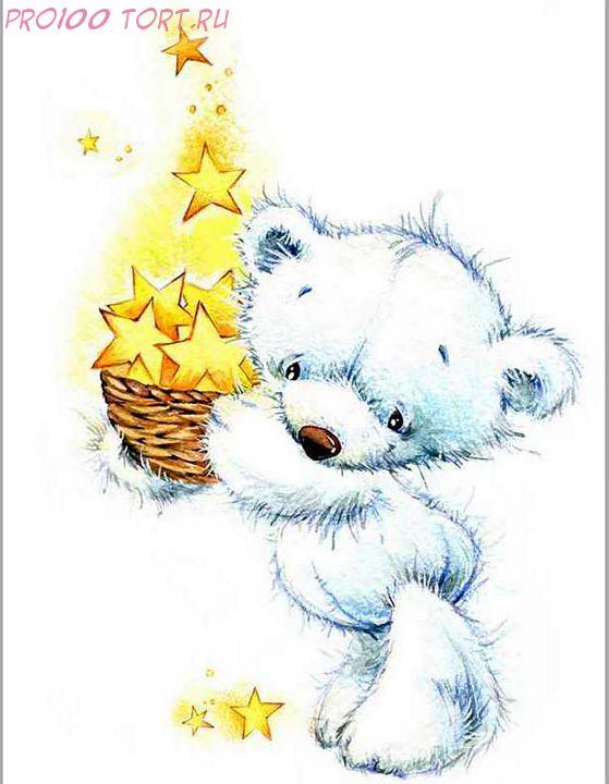Вафельная картинка на торт Детский праздник №9 (формат А4)