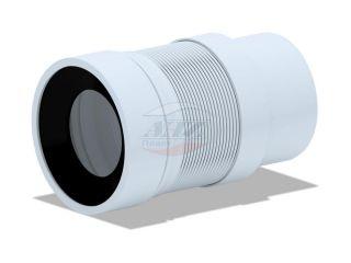 Удлинитель гибкий для унитаза выпуск 110 мм (200-360мм)