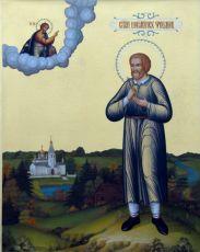 Икона Феодор Гусев мученик